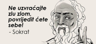 """Prava mudrost je znati da ne znate ništa"" – Velike Sokratove mudrosti"