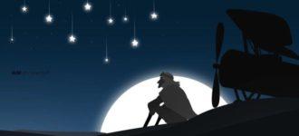 Čovjek samo srcem dobro vidi. Ono bitno, očima je nevidljivo. – Mali Princ, mudrosti za sva vremena